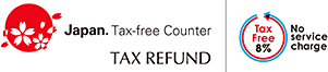 Japan. Tax-free Counter